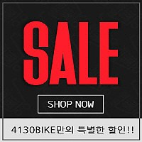 [4130 BIKE] SALE SHOP NOW 4130BIKE만의 특별한 할인!!